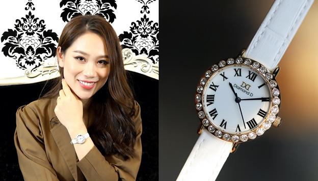 Đồng hồ nữ Diamond D