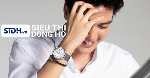 Đồng hồ chính hãng giá rẻ